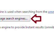 Google Chrome Omnibox Change Search Engine