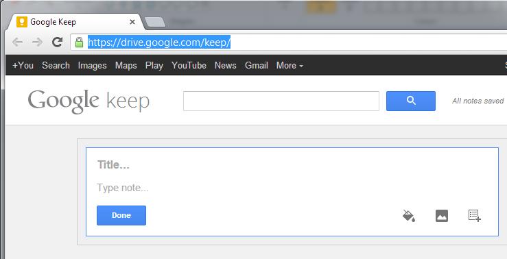 google-keep-on-google-drive-cloud-storage
