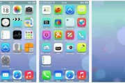 ios7-theme-for-android-phones