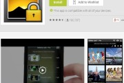 gallery_lock_hide_secure_media_photos_videos_android